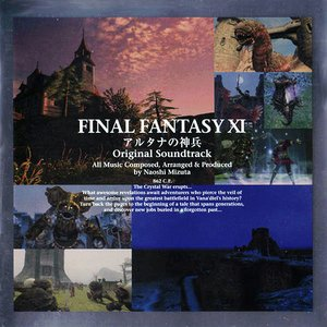 Image pour 'Final Fantasy XI: Wings of the Goddess'