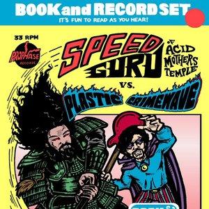 Bild für 'Speed Guru vs. Plastic Crimewave'