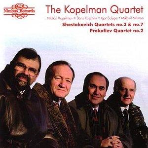 Image for 'Quartet No. 3 in F, Op. 73: I Allegretto'