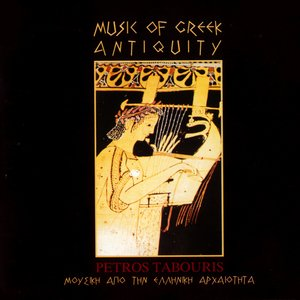 Bild för 'Music Of Ancient Greece & Music Of Greek Antiquity'