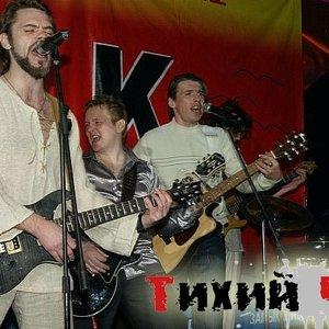 Image for 'Тихий Час'