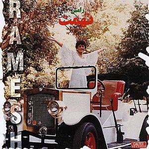 Image for 'Tohmat, Ramesh 2 - Persian Music'