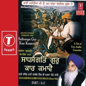 Image for 'Sadhsangat Gur Kaar Kamavei (part 1)'