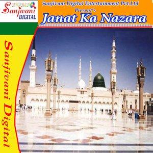 Image for 'Janat Ka Nazara'