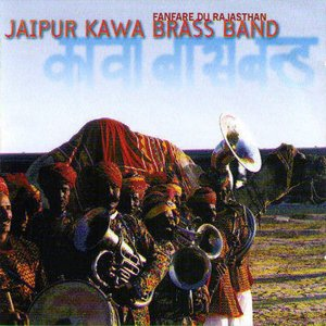 Imagem de 'Fanfare Du Rajastan'