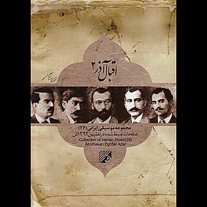 Image for 'Collection of Iranian Music 26(Eqbal Azar II)'
