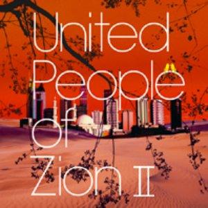 Image for 'U Lift Me'