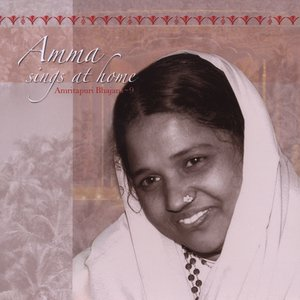 Image for 'Amma Sings At Home, Vol.9'