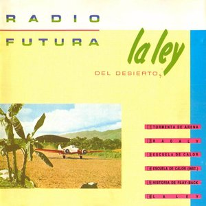 Image for 'La Ley Del Desierto, La Ley Del Mar'
