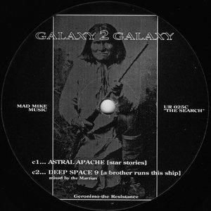 Image for 'Galaxy 2 Galaxy (disc 2)'