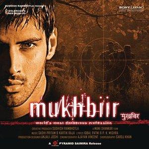 Image for 'Mukhbiir'