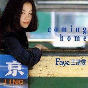 Bild för 'Coming Home'
