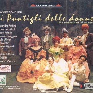 Image for 'Act I Scene 4: Passeggiando fra queste (Rosimene, Valerio, Cavaliere) - Scene 5: Chi e colei (Rosimene, Valerio, Giannina)'