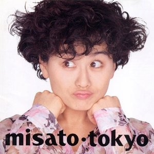 Bild für 'tokyo'