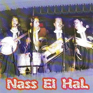 Bild för 'Nass el hal'