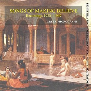 Image for 'Songs of making believe Recordings 1932-1957'