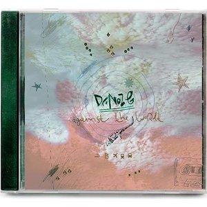 Image for 'DrNoze'