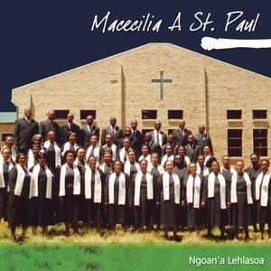 Image for 'Ngoan'A Lehlasoa'
