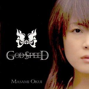 Bild för 'God Speed'