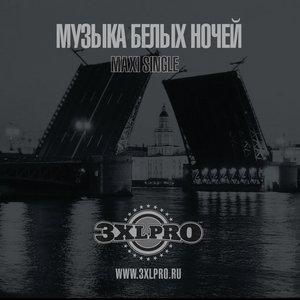 Image for 'MeltingPlatforms(Masta Bass DnB remix)'