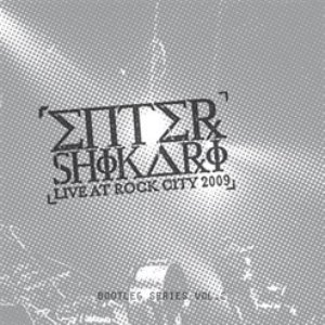 Image for 'Live At Rock City 2009 (Bootleg Series Vol.2)'