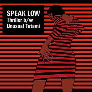 Image for 'Thriller / Unusual Tatami'