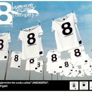 Image for '8'