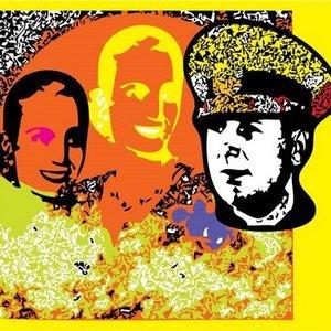 Image for 'Nacionalismo Electronico'