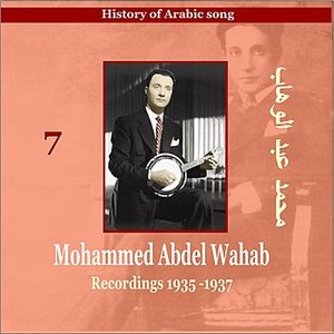 Image for 'Mohammed Abdel Wahab Vol. 7 / History of Arabic Song [1935 - 1937]'