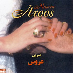 Image for 'Aroos - Persian Music'