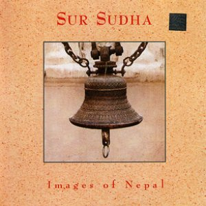 Immagine per 'Images of Nepal'