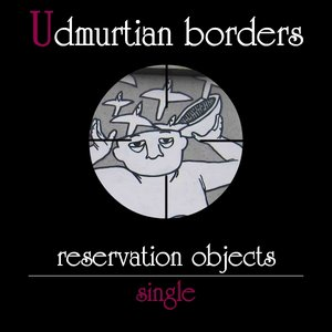 Image for 'Reservaton objects (original loud mix)'