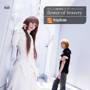 Image for 'flower of bravery'
