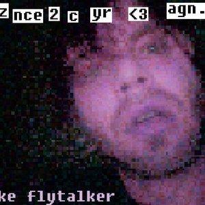 Image for 'anthr suckr 4 yr...'