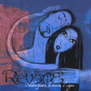 Image for 'Shakespeare, La Donna, Il Sogno'