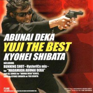 Image for 'あぶない刑事 YUJI THE BEST'
