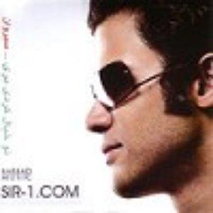 Image for 'To Khial Kardi Beri (Remix)'
