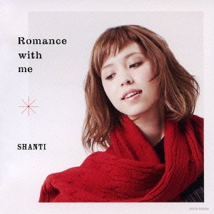 Image pour 'ROMANCE WITH ME'