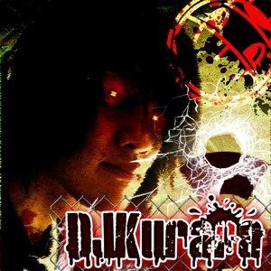 Image for 'DJKurara'