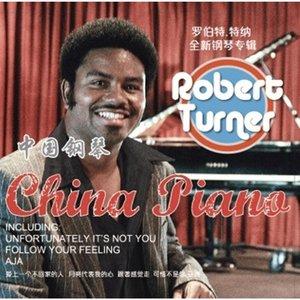Image for 'China Piano'