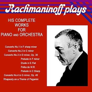 Image for 'Concerto No.1 In F Sharp Minor, Op. 1: II. Andante'