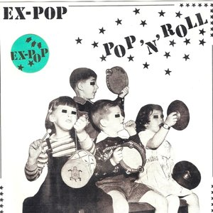 Image for 'Pop n' Roll'