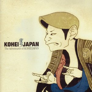 Image for 'The Adventures of Kohei Japan'