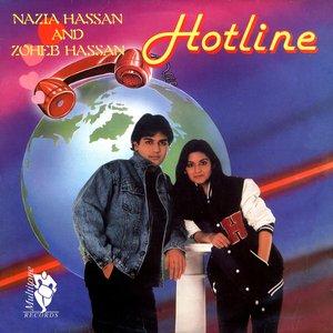 Image for 'Hotline'