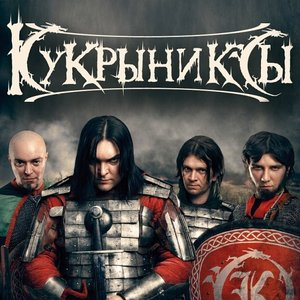 Image for 'Всадники Света'