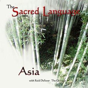 Image for 'The Sacred Language~ASIA'