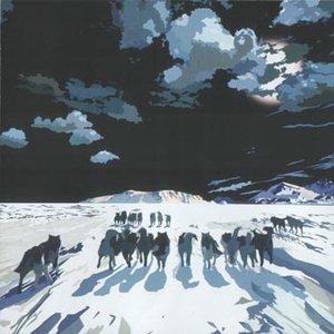 Image for 'Huskies Remix'