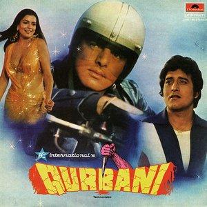 Image for 'Qurbani'