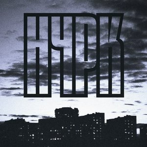 Image for 'Нчрк'