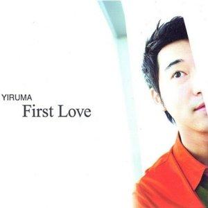 Imagen de 'First Love [Repackage]'